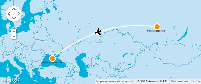 Маршрут Красноярск-Симферополь